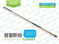 普雷斯顿900